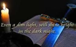 Rev dim light